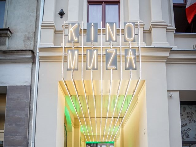 MUZA – one of the oldest cinemas in Europe located in Poznań